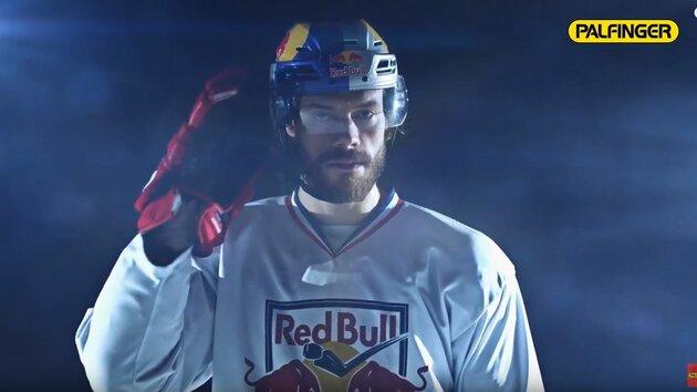 Ice hockey Red Bull Salzburg
