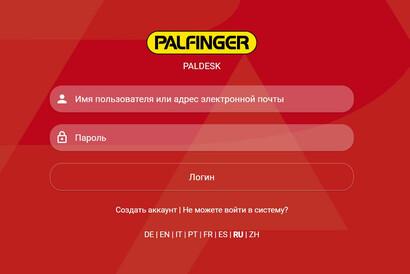 Оригинальные запасные части PALFINGER