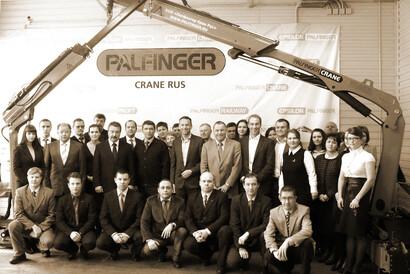 Академия PALFINGER была открыта 18 мая 2010 года